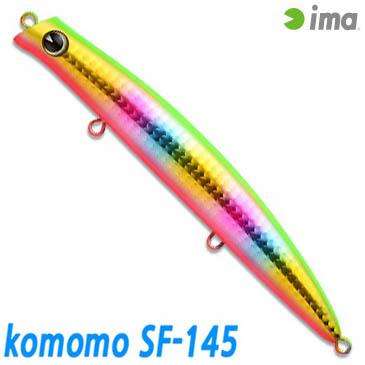 아이마 코모모 SF-145 (농어전문미노우)